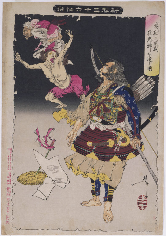 Tametomo's force driving away the gods of smallpox. Yoshitoshi Taiso, 1890