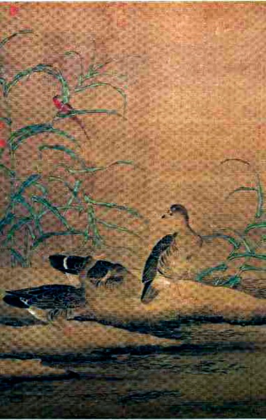 Wild geese and rushes - Huang Chu Tsai